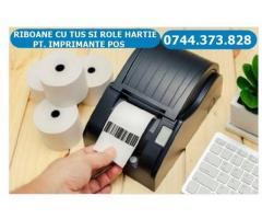 Role hartie pentru imprimante gestiune, logistica, productie, etc,  cu livrare rapida  .